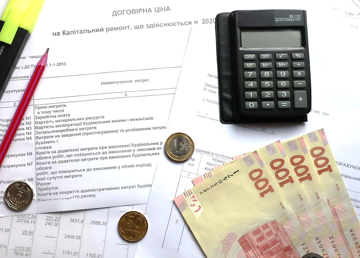 Фото договірна ціна Ужгород